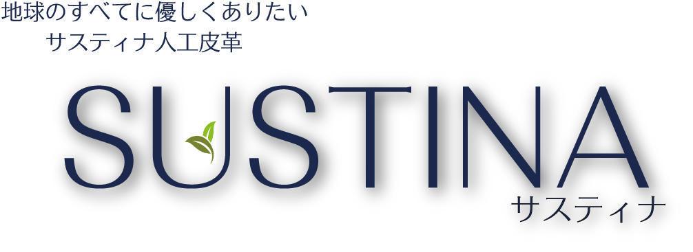 SUSTINA.jpg