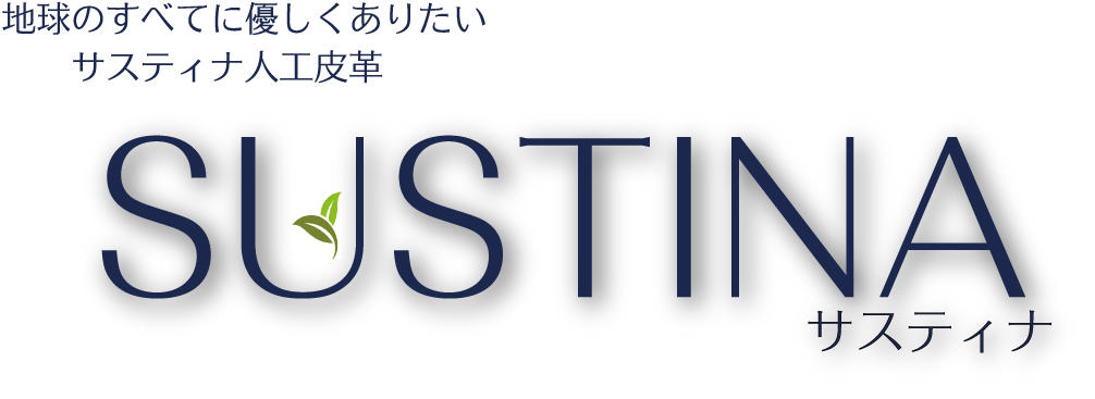 SUSTINA A3.jpg